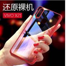 VIVO X21 0.38mm ULTRA Slim Transparent TPU Case Cover