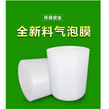 New Material~Thick Bubble Film - 30*500