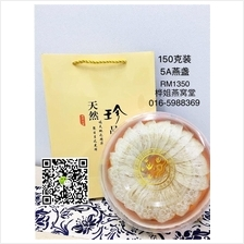 150 g BIRD'S NEST (INCLUDE GIFT BOX)