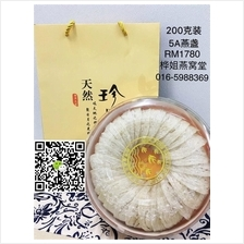 200 g BIRD'S NEST (INCLUDE GIFT BOX)