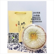 250 g BIRD'S NEST (INCLUDE GIFT BOX)