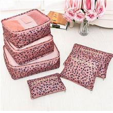 Travel Storage Organizer 6 pcs - Leopard