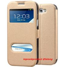 Samsung Galaxy Note 2 N7100 Flip PU Leather Stand Case Cover Casing