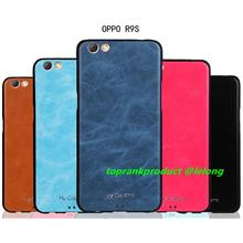OPPO R9S / Plus Soft PU Leather Silicone Rubber Back Case Cover Casing