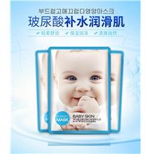 Rorec Baby Skin Hyaluronic Hydrating Facial Mask 30g