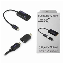 Micro USB MHL 3.0 to HDMI Adapter 4K Samsung Note 3 4 Sony Z3 Cable