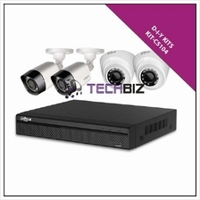 D-I-Y CCTV KIT-C5104 4-Channel HCVR + HAC 1200 Series Kit