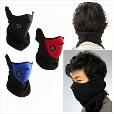 Motorcycle Face Mask ( Cycling, Motorcycle)