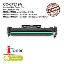HP 19A CF219A Grade-A Compatible Drum (Single Unit)