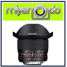 Samyang 12mm f/2.8 ED AS NCS Fisheye Lens for Canon Mount