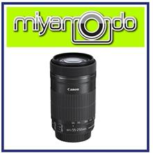 NEW Canon EF-S 55-250mm f/4-5.6 IS STM Lens