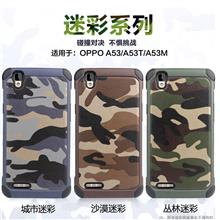 OPPO Neo 5 7 Neo7 A31 A33 Camouflage Armor Case Cover Casing + Gift