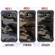 Samsung Galaxy Note 4 5 Camouflage ShakeProof Case Cover Casing +Gifts