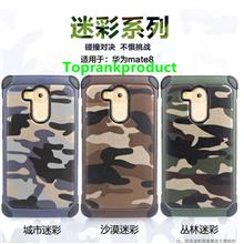 Huawei Mate 8 Mate8 P8 Camouflage ShakeProof Case Cover Casing +Gifts