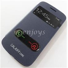 BLUE S View Flip Battery Cover Case Samsung Galaxy Core I8262 *XPD