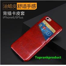 Apple iPhone 6 6S 7 / Plus Card Slot PU Leather Back Case Cover Casing
