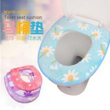 Waterproof Corded Thick Toilet Mat (One Pcs)