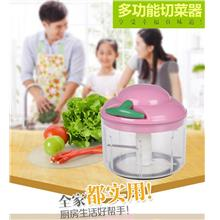 Universal Food Processor Speedy Chopper
