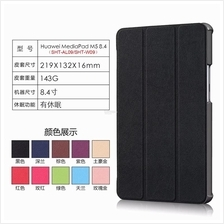 Huawei MediaPad M5 8.4 GOOD Leather Magnetic Flip Case Cover