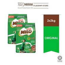 NESTLE MILO ACTIV-GO CHOCOLATE MALT POWDER Soft Pack 2kg x2 packs)