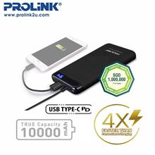 PROLiNK PPB1002 QC3.0 + Type-C PD3.0 10000mAH Power Bank)