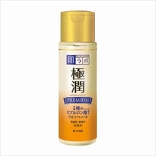 HADA LABO Premium Hydrating Lotion 170ml)