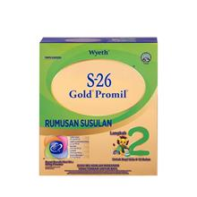 Wyeth S26 GOLD PROMIL 600GM