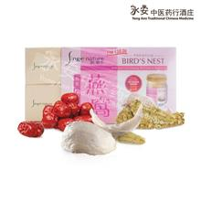 HALAL Jing Nature - Bird's Nest with American Ginseng, Red Dates & Wol