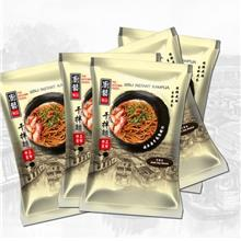 [NON HALAL] The Kitchen Food Instant Kampua Noodle Dark Soya