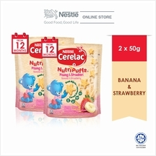 NESTLE CERELAC NUTRIPUFF Banana  & Strawberry Cereal Snack Pouch 50g x2 pouche)