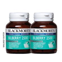 BLACKMORES Bilberry 2500 2 x 60s)