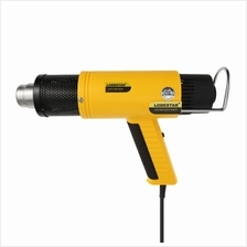 LODESTAR 1800W AC220V Electrical Handheld Heat Air Gun (YELLOW)