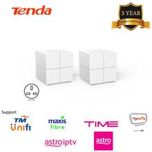 Tenda MW6 AC1200 (2 pack) Whole Home Mesh WiFi Router System)