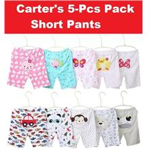 Baby Carter's Short Pants (5pcs per pack) - Random Design