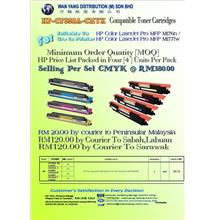 CF350A  BK (130A)-CMYK COMPATIBLE COLOUR TONER CARTRIDGES