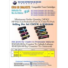 CE410 (305A) CMYK COMPATIBLE COLOUR TONER CARTRIDGES