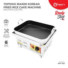 Korean Fried Rice Cake Machine
