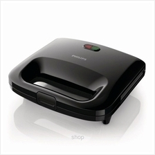 Philips Daily Collection Sandwich Maker (820W, Black) - HD2393/91)