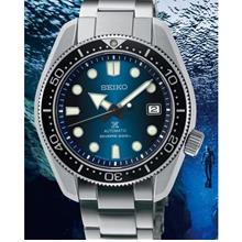 SEIKO SPB083J1 Prospex Men's Great Blue Hole Diver SSB Automatic SE