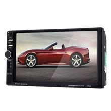 7060B 7 INCH CAR AUDIO STEREO MP5 PLAYER REMOTE CONTROL REARVIEW CAMERA