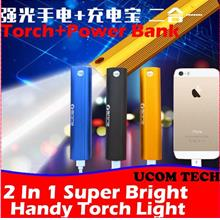 2 In 1 Super Bright Handy Torch Light. Power Bank, Rechargeable Torch
