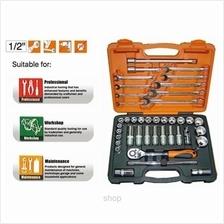Mr Mark 1/2 Inch 41Pcs Socket Wrenches Set - MK-SET-4641