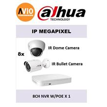 Dahua IP Megapixel Package B 8ch Channel NVR+8 IP Camera CCTV Package
