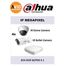 Dahua IP Megapixel Package A 4ch Channel NVR+4 IP Camera CCTV Package