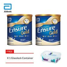 Ensure Gold Vanilla 850g x2 FOC GLC)