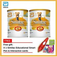 Similac Gain Kid NVE 1.8kg x2 Tins FOC Smart Pen and Interactive Cards)