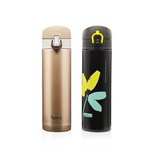 BAN'S 480ML ONE TOUCH DETACHABLE VACUUM FLASK)