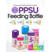 Mother-K PPSU Baby Feeding Bottle 180ml/280ml)