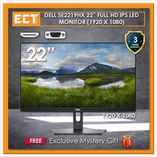 "Dell SE2219HX 22 "" Full HD IPS LED Monitor (1920 X 1080) - 3 Years"
