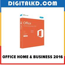 [VALUE BUY] Microsoft Office Home And Business 2016 For PC (DVD + COA)